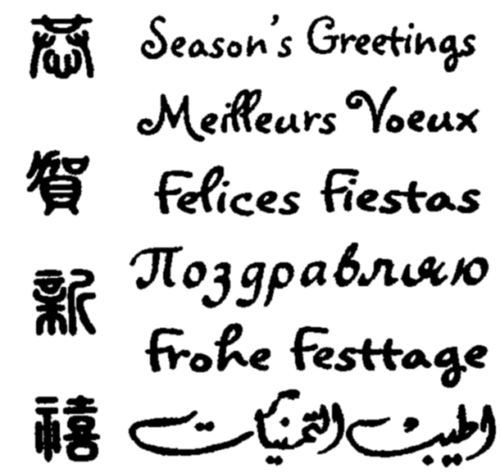 Rubber stamps customised stamps self inking stamps rubber stamp seasons greetings in different languages m4hsunfo
